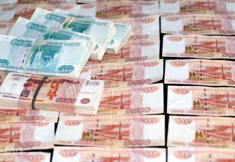 Кредит под залог долей,квартир ,ДДУМосква, МО.