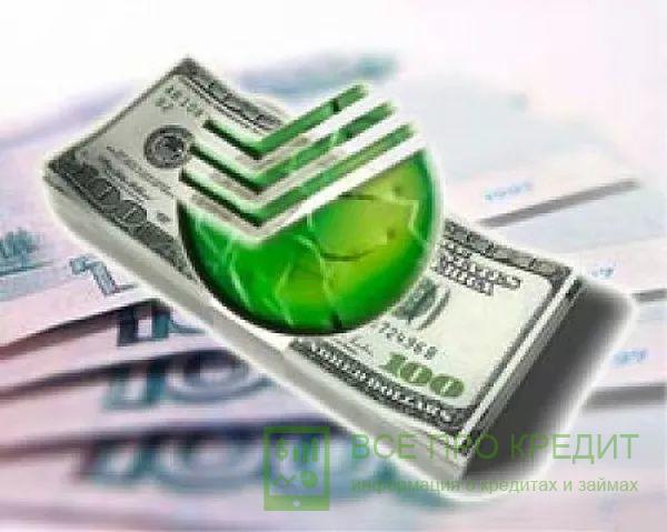 Помогу получить потребительский кредит в банке даже с негативной КИ.