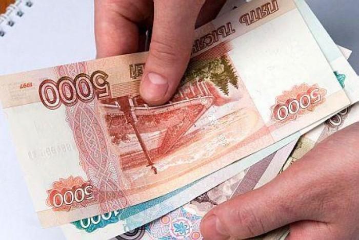 Одобрено До 5 000 000 р через сотрудников банка в Москве.