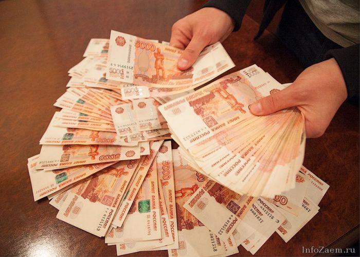 Выдаем суммы до 30 000 000 в Москве и МО.