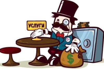 Финансовые услуги гражданам РФ. Без предоплаты