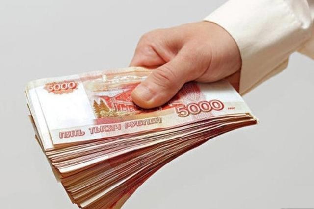 Частный инвестор - кредит по упрощенной схеме