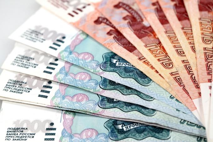 Срочное оформление кредита через сотрудников банка от 300.000 рублей.