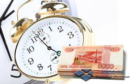 Гарантированное получение кредита в Санкт-Петербурге.