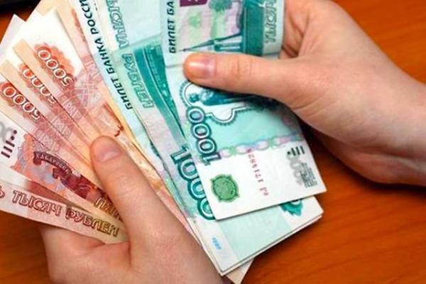 Банковский кредит кредит наличными от 300 000 до 5 000 000 рублей