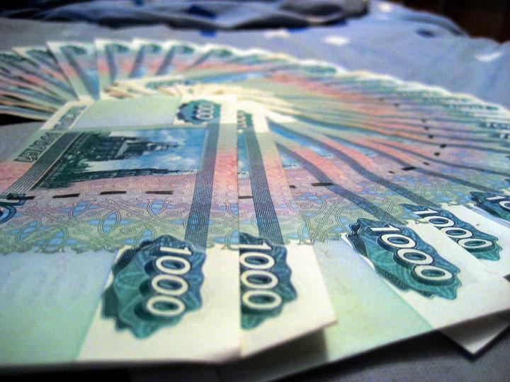 Кредит от банка в короткий срок до 2.000.000.