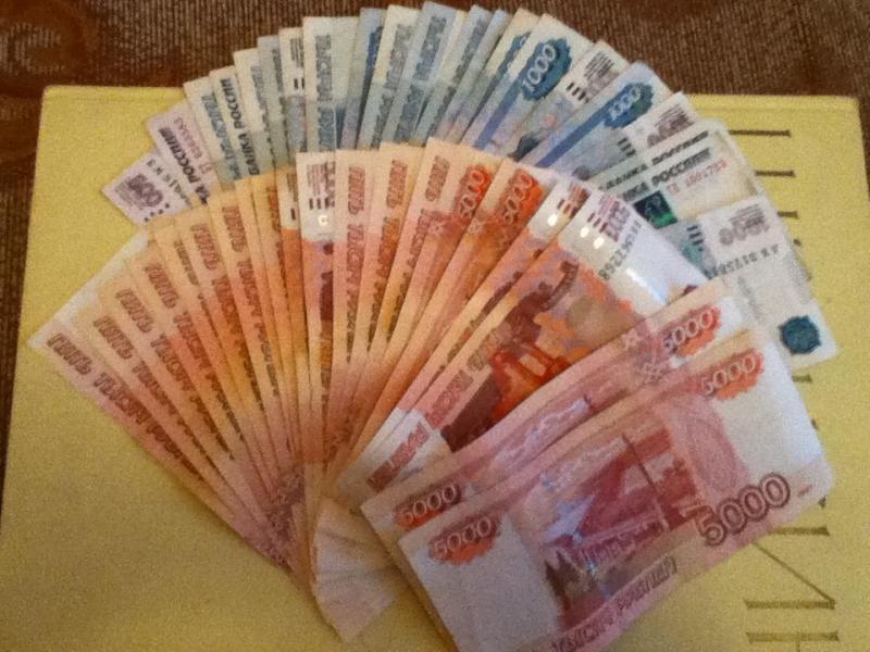 Гражданам рф окажу помощь в оформлении нового банковского кредита даже с испорче