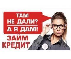 Поможем получить одобрение всем жителям России