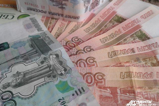 Деньги от сотрудника банка без предоплаты.