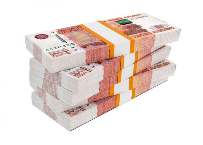 Помогу получить до 1 5 000 000 рублей под 18 годовых