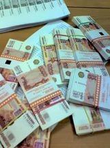 Деньги сразу,деньги в долг,кредит по всем регионам.