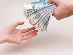 Срочный кредит на карту без предоплаты.