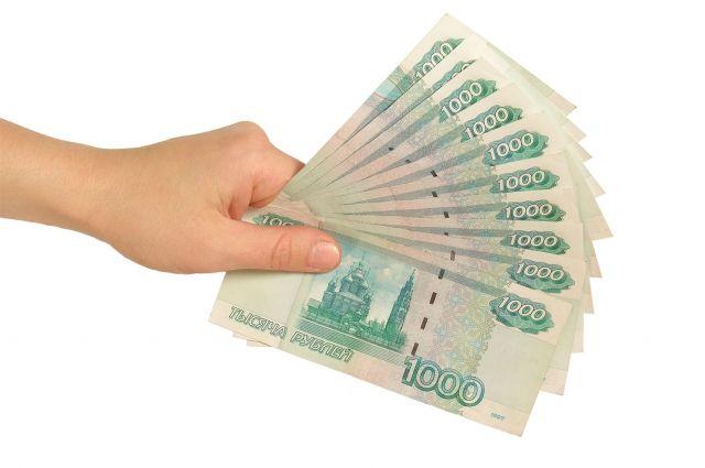 Финансовая помощь по двум документам