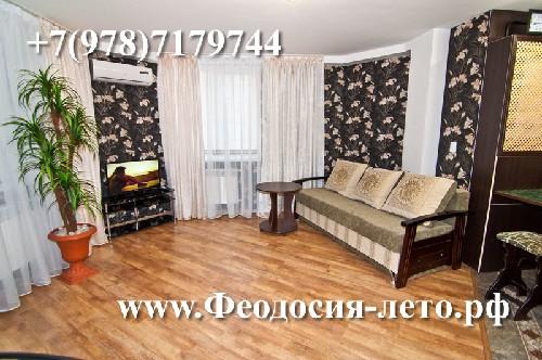 Квартиры Феодосии