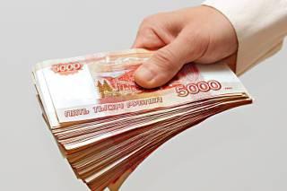 Кредитование всех регионов РФ. Оплата по факту.