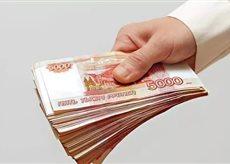 Предоставляем кредит на выгодных условиях