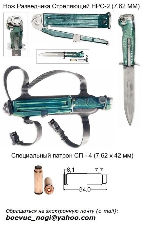 ОБРАБАТЫВАЮЩИЕ СТАНКИ. НРС-2. ОЦ-54 КОМПЛЕКТ. ДОСТАВКА