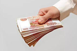 У вас финансовые трудности Мы поможем вам.
