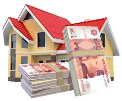 Быстрые деньги под залог недвижимости Москва