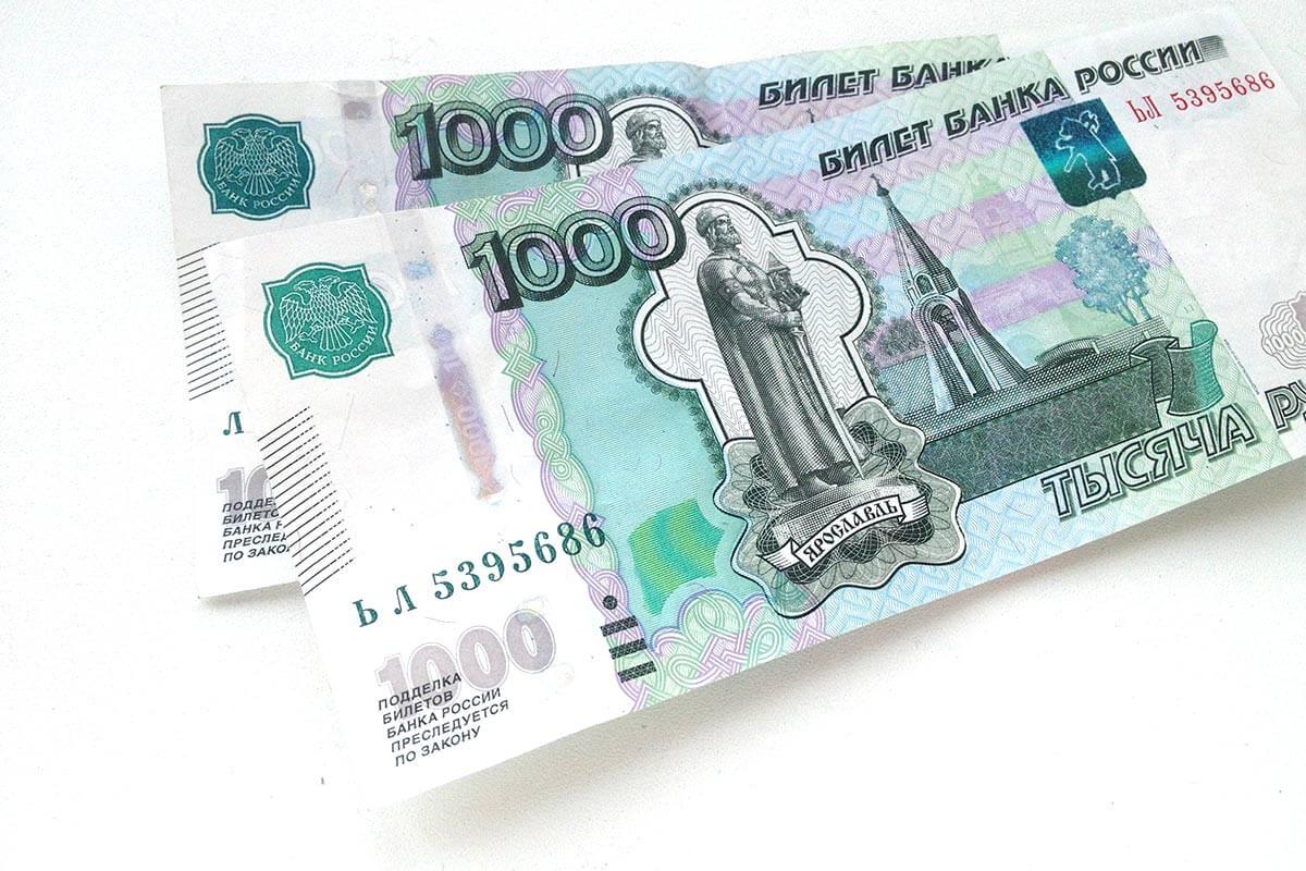 Выдача кредита на выгодных условиях до 2 млн.