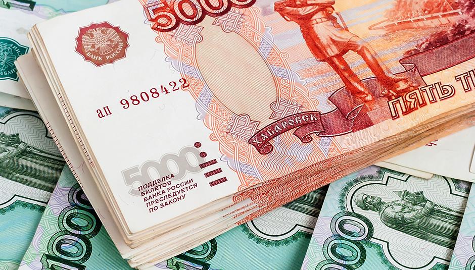 Оформим кредит наличными в Москве и области Без предоплаты
