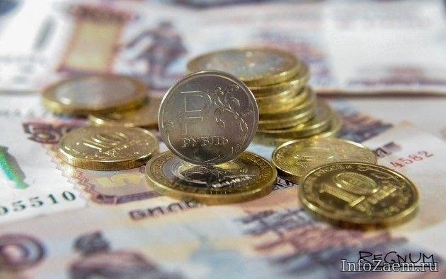 Займ без залога от частного инвестора в Москве и области