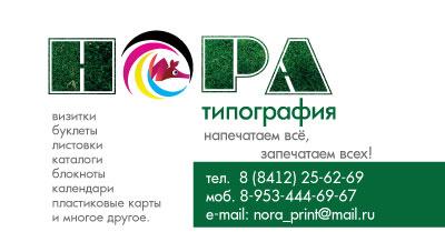 Услуги типографии визитки, буклеты, каталоги, календари, листовки. Дизайн.