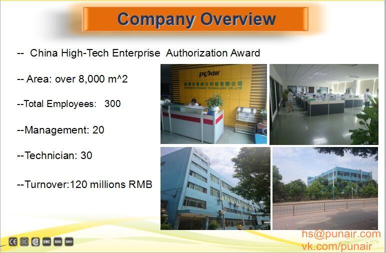 shenzhen Punair Technology Co.,Ltd.ищем дилера и ОЕМ партнера.