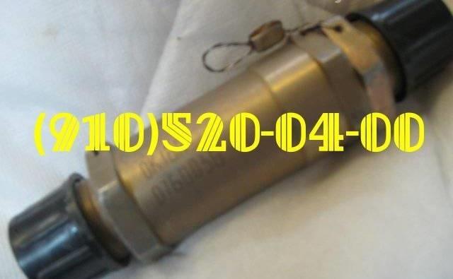 продам обратные клапаны ОК10А ОК10Б ОК12А ОК13А ОК18А