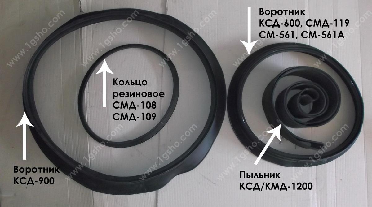 Воротник противопыльный КСД-600, КСД-900, КСД-1200, СМД-108