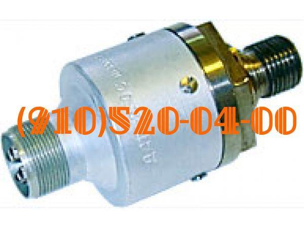 Продам датчики давления типа ДАТ, Датчики давления типа ДАП
