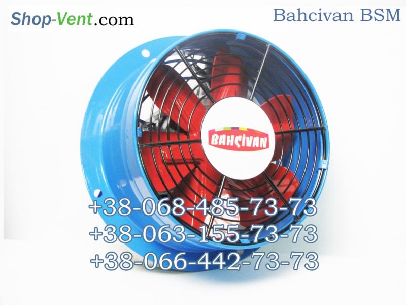 Осевойприточный, вытяжной, вентилятор охлаждения Bahcivan BSM