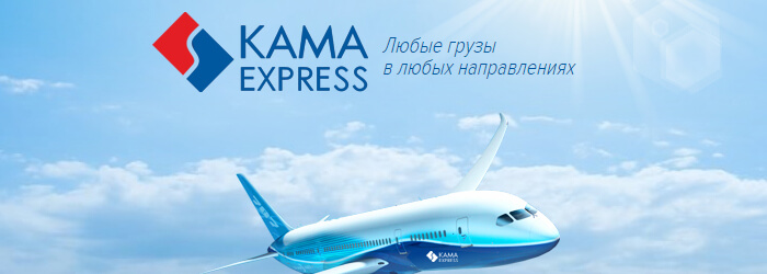 Международная и внутрироссийская доставка грузов, таможенное оформление
