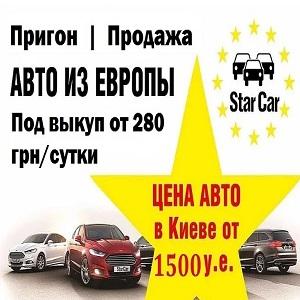 Аренда 2017 Авто с правом выкупа от 280 грн день Киев