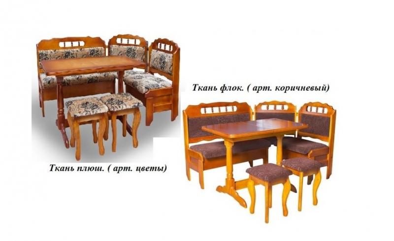 Кухонный уголок Грация комплект за 11200 рублей.