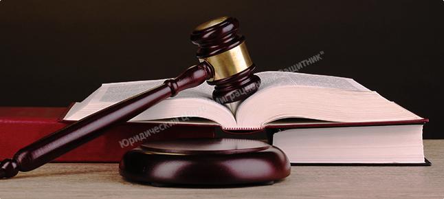 Юридическая помощь в оформлении документов в СПб