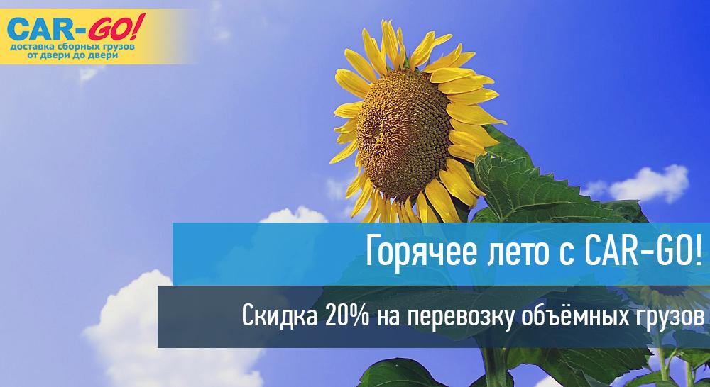 httpnovosibirsk.dostavkagruzov.com