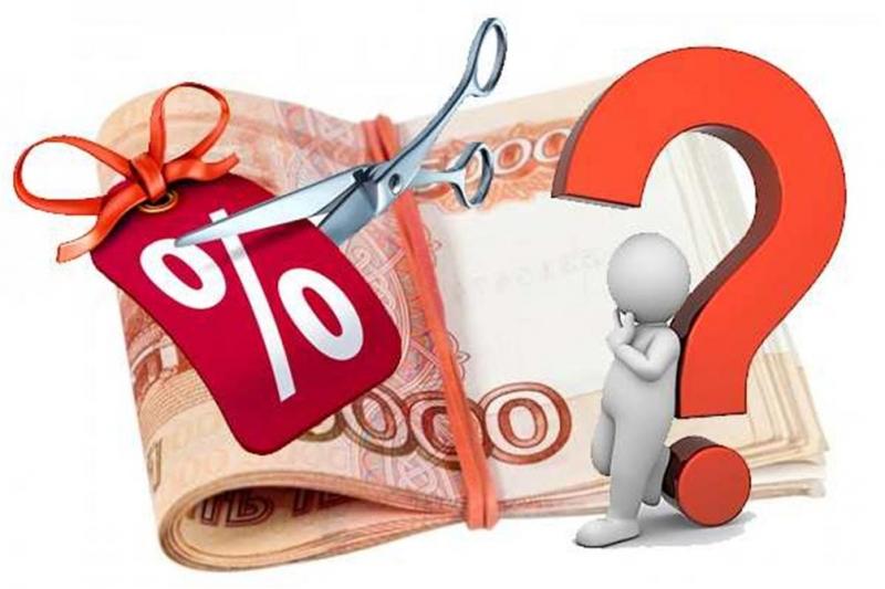 Комплексная помощь в получении кредита с любой кредитной историей.