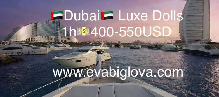 UAE Dubai: Агентство от Евы.