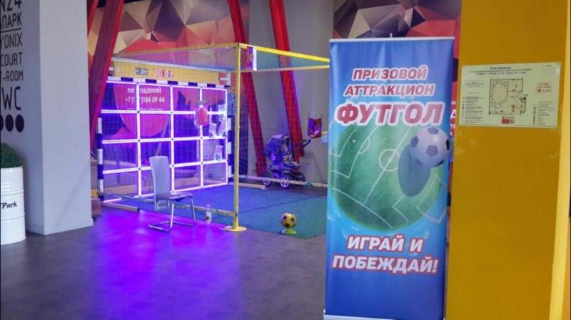 Уникальный вид бизнеса. футбольная панель к чемпионату 2018.