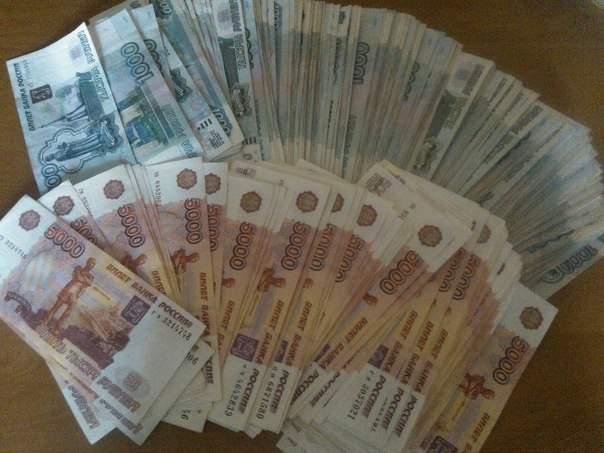 Безотказный займ для любого желающего 2млн за день