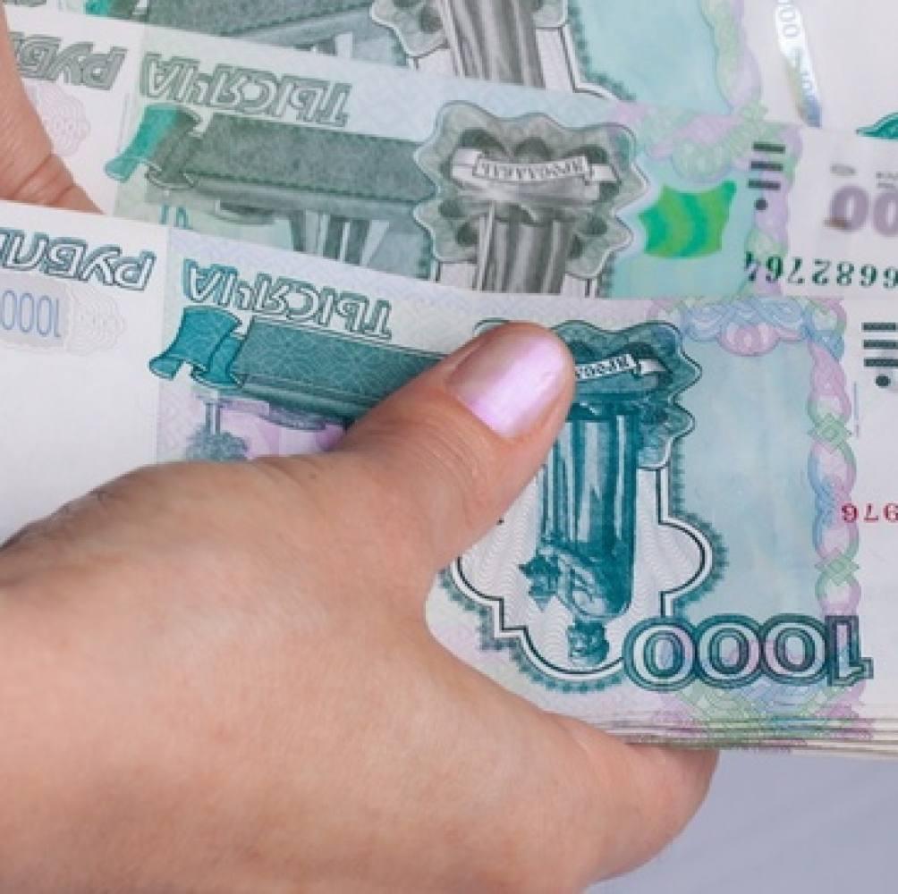 Получите кредит до 4500 000 рублей на любые цели - быстро.