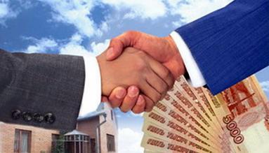 Скорая финансовая помощь в получении кредита