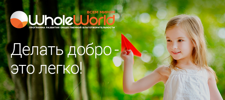 Получи  1000000 Со всего мира