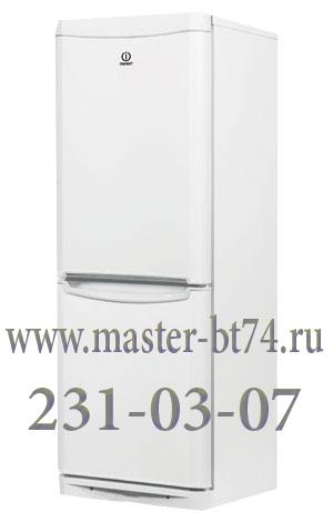 Ремонт холодильников на дому indesit, samsung, lg, beko Челябинск
