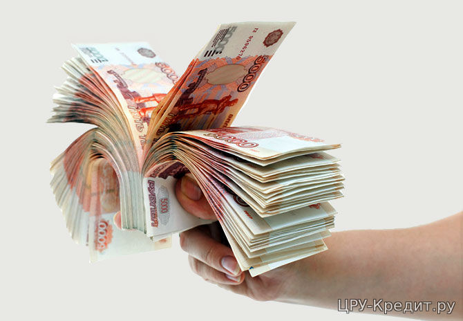 Окажу помощь в получении крупного кредита до 4млн. рублей.