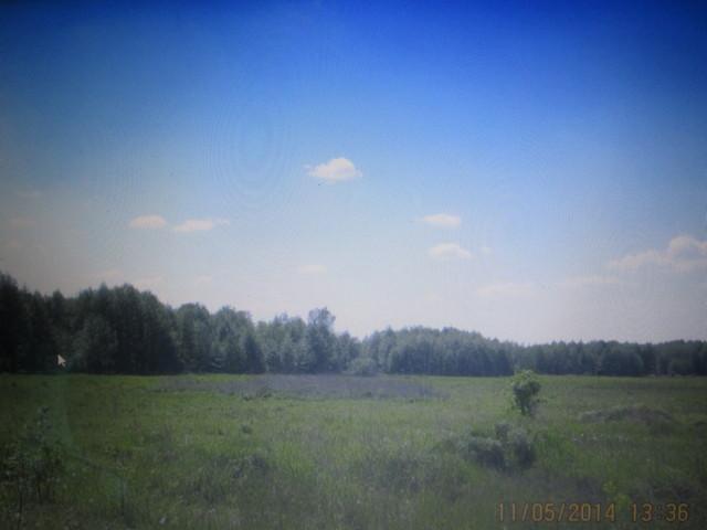 Продам зем. участок ОСГ 6,5 га 75 км. от Киева.