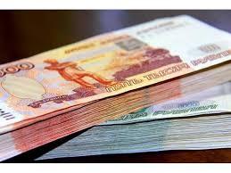 Поможем в получении кредита для всех регионов РФ.
