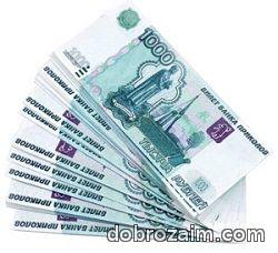 Экспресс- кредит наличными за 30мин в Москве.