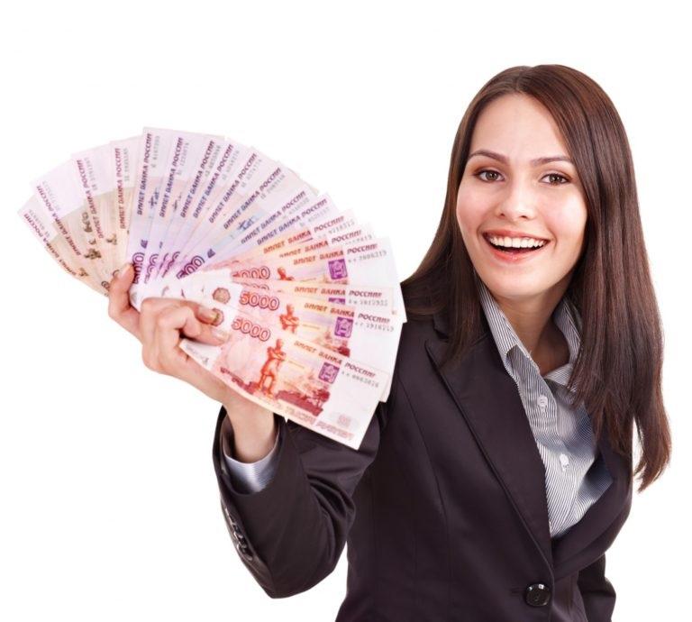 Реальная помощь в решении Ваших финансовых проблем, кредиты и займы